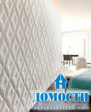 Текстура и форма стен