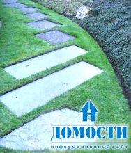 Садово-дачные дорожки