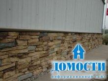 Имитированные каменные стены