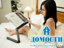 Стол-подставка для работы и отдыха