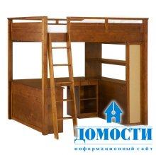 Кабинеты под кроватями