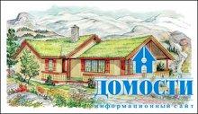 Коммерчески ценные деревянные дома