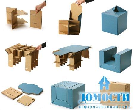 Как сделать поделки мебель из бумаги