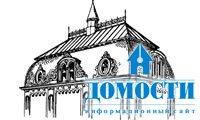 Крыши с многовековой историей