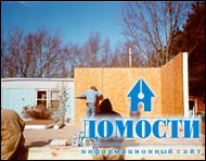 Строительство канадского дома в фотографиях
