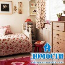 Идеи для декора девичьих спален