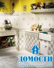 За и против кафеля на кухне