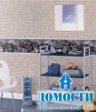 Дизайн обоев в мальчишескую спальню