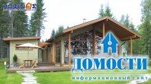Дома из финской древесины: проекты