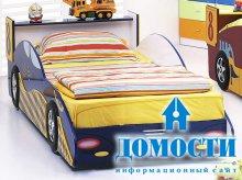 Автомобильные детские кровати