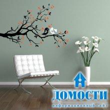 Вариант декора для арендованных квартир