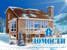 Достоинства односкатных крыш