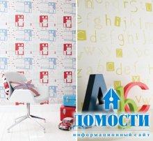 Дизайн обоев в спальню дочери