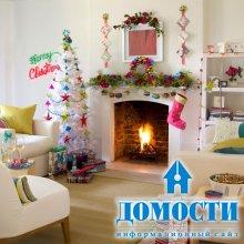 Новогодние гостиные