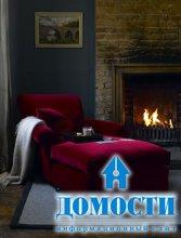 Зимние гостиные, наполненные теплом