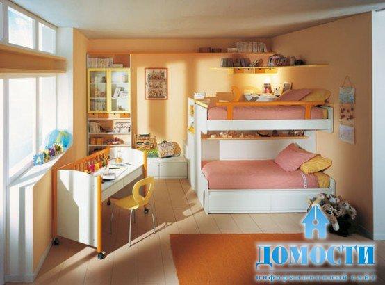 for Dormitorio 2x3