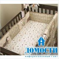 Зарождение детских кроватей-манежей