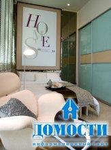 Современный стиль небольших квартир