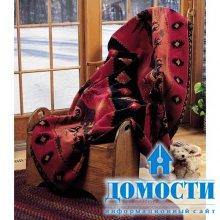 Диванные накидки: тепло и уют