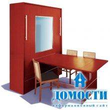 Находка для маленьких квартир: стол-кровать