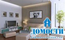 Моделирование комнат