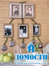 Декорирование дома фотографиями
