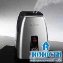 Увлажнение воздуха при помощи увлажнителя AOS