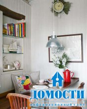 Уютный уголок на кухне