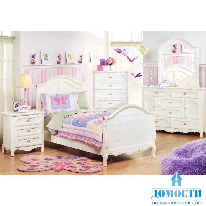 for Room store kids