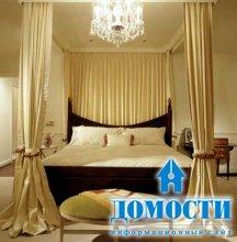 Современные классические спальни