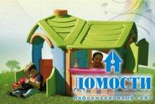 Пластиковая недвижимость для ребенка