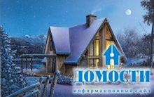 Мансардные деревянные дома