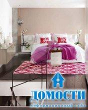 Квартира для радостного образа жизни