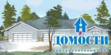 Одноэтажные дома на две семьи