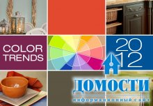Модные кухонные цвета – 2012: Часть 1