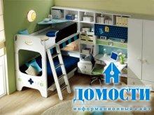 Комнаты для школьников и студентов