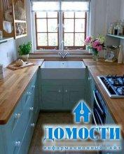 Самовыражение небольшой кухни