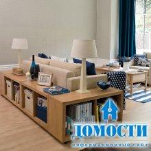 Мебельные разделители комнат