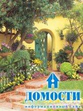 Цветочная сила дачного двора