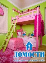 Стильные детские кровати