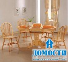 Вместительные овальные столы