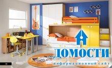 Разноцветные детские спальни