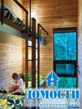 Загородные дома от именитых дизайнеров
