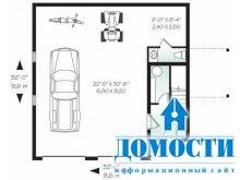 Гостевые апартаменты над гаражом