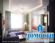 Удобные и красивые маленькие гостиные