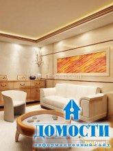 Оригинальные решение для потолков в гостиной