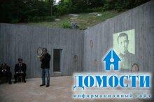 Подземный дом по идеям даосизма