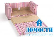 Детский диван с карамельными полосками
