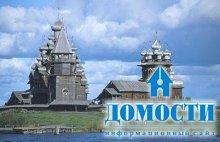 Русская архитектура от викингов до Грозного