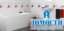 Плиточные ванные комнаты